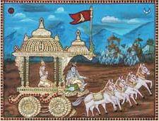 Bagwad Gita