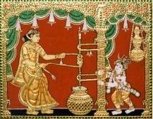 Krishna 3